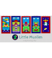 Prayer Mat for Little Muslim
