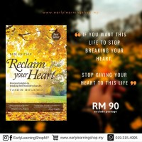 Yasmin Mogahed : Reclaim Your Heart: Personal Insights on Breaking Free from Life's Shackles