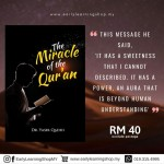 Dr. Yasir Qadhi : The Miracle Of The Quran