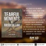 Yahya Ibrahim : Tearful Moments Of Rasulullah