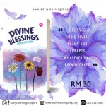 Norhafsah Hamid : Divine Blessings