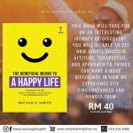 Moutasem Al-Hameedy : The Beneficial Means To A Happy Life
