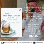 Moutasem Al-Hameedy : Reach the Sweetness of Prayer