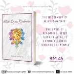 Ustadha Dunia Shuaib : Allah Loves Kindness