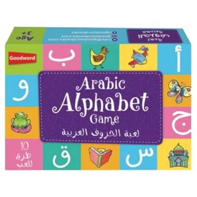 Arabic Alphabet Game Flashcards