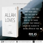 Omar Suleiman : Allah Loves ...