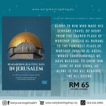 Shaykh Mohammad Akram Nadwi : Remembering Beautiful Days In Jerusalem