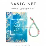 Gift Sets (Set Basic 2)
