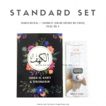 Gift Sets (Standard) with box