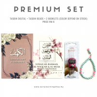 Gift Sets (Set Premium) - with box