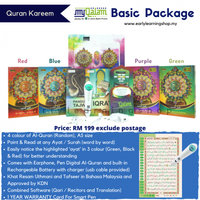 My Qalam Al-Quran Basic Package (Word by Word)