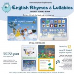 English Rhymes & Lullabies - For All Kids Of All Ages