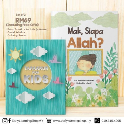 'Mak, Siapa Allah?' (Combo with Free Gifts)