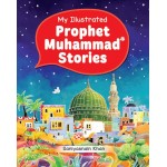 My Illustrated Prophet Muhammad Stories