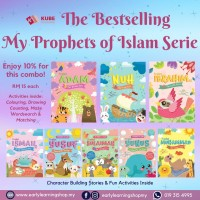 Combo The Prophets of Islam Serie