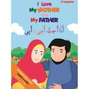 I Love My Mother and My Father