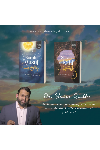 Combo Dr Yasir Qadhi : Lessons from Surah (2 Books)