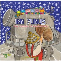 Muslim Scientist: Ibn Yunus - The Father Of Astronomy