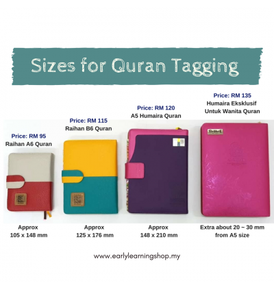 Humaira Quran with Tagging (A5 Size)