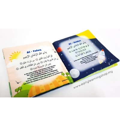 Bedtime Surahs from the Quran Soft Book