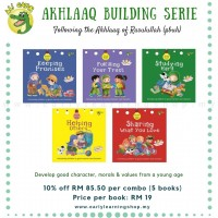 *COMBO* Akhlaaq Building For Kids Series (5 books)