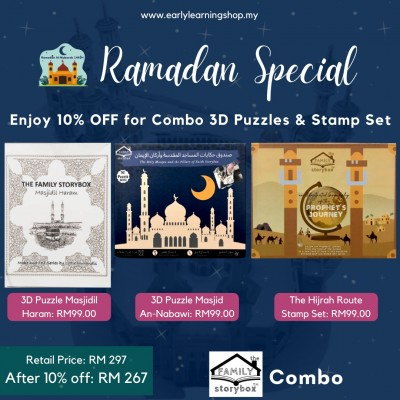 Combo 3D Puzzles & Stamp Set