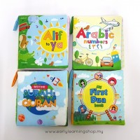 Baby Soft Books - Islamic Combo