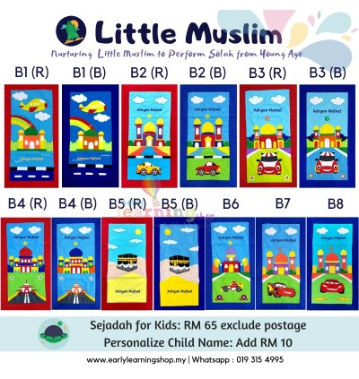 Sejadah Little Muslim B3