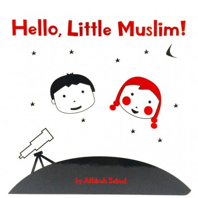 OB Hello Little Muslim