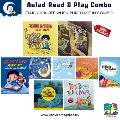 *COMBO* Aulad Read & Play Serie (Full Set)