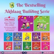 Combo Akhlaaq Building For Kids Series (Full set)