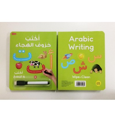 Arabic Writing Wipe Clean