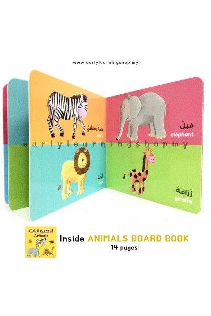 ANIMALS BOARD BOOK - LEARN ABOUT ANIMALS INSIDE THIS BOARD BOOK