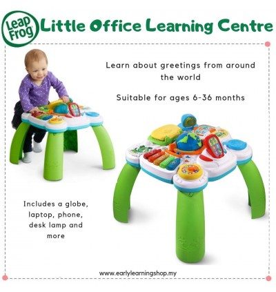 *NEW* Little Office Learning Center