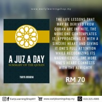 Yahya Ibrahim : A Juz A Day Summary of the Quran