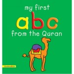 My First ABC From The Quran