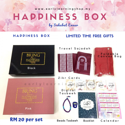Happiness Box by Sahabat Enuur (For Quran Tagging)