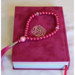 Quranic Books & Gifts